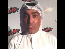 السيد مرزوق المرزوق رئيس مجلس الادارة لشركة التمدين