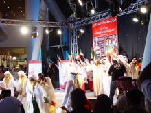 Al-Yaqada Magazin