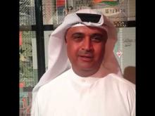 السيد عبدالله الشطّي مدير ادارة الاعمال المصرفية في بنك الكويت المركزي